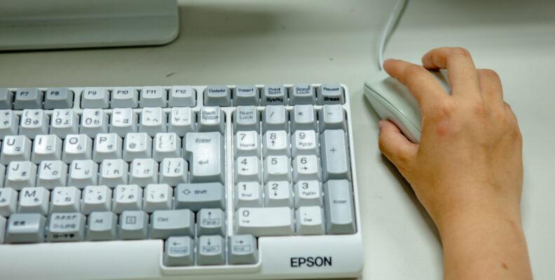 コンピュータ部